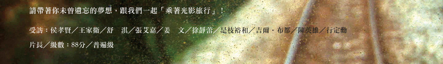 movie03.jpg