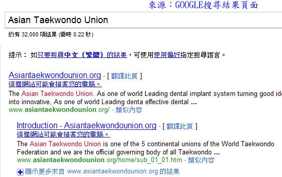 google--1.jpg