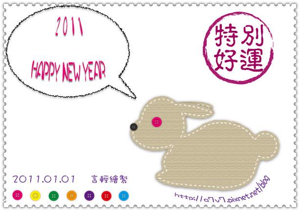 兔作業-a3b.jpg