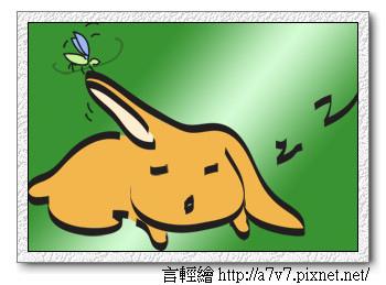 睡兔-1.jpg