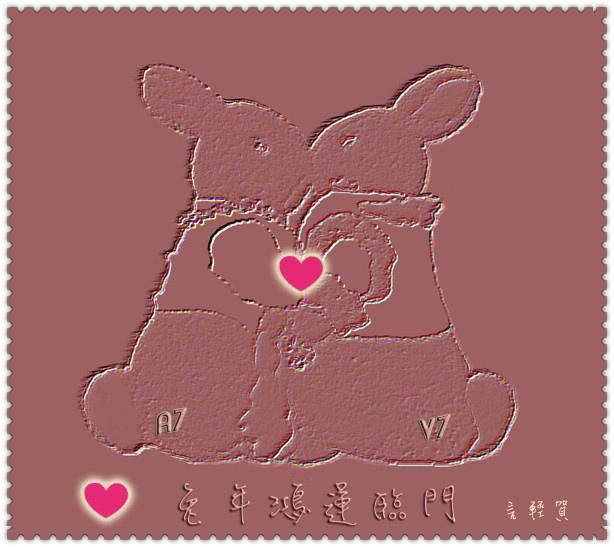 兔年1.jpg