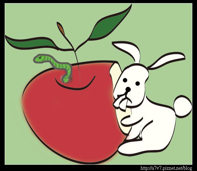 兔咬蘋果-1.jpg