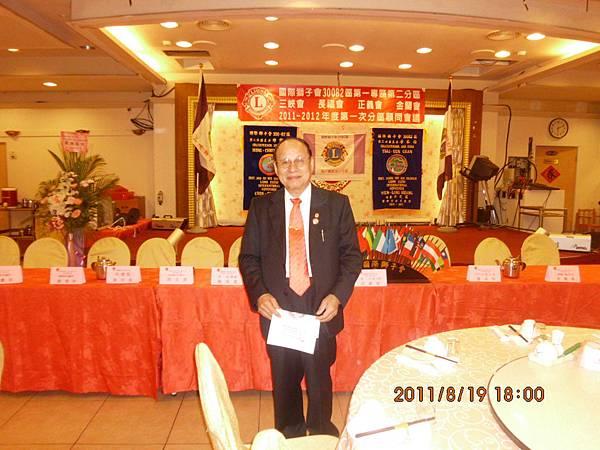 第一次分區顧問會議相片 011.JPG