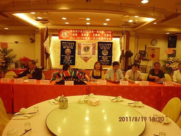 第一次分區顧問會議相片 016.JPG