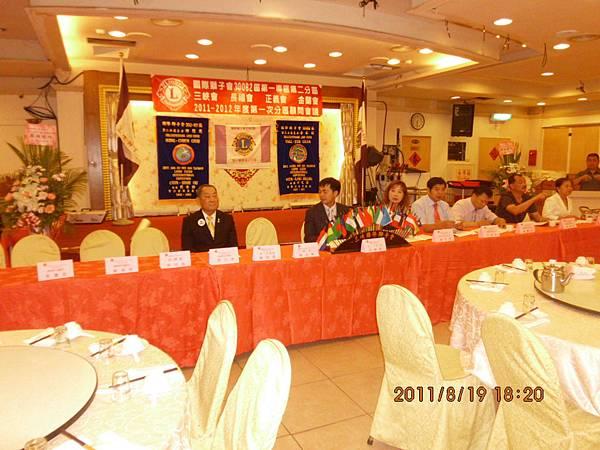 第一次分區顧問會議相片 017.JPG