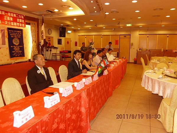 第一次分區顧問會議相片 032.JPG