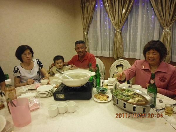 怡婷歸寧 004.JPG
