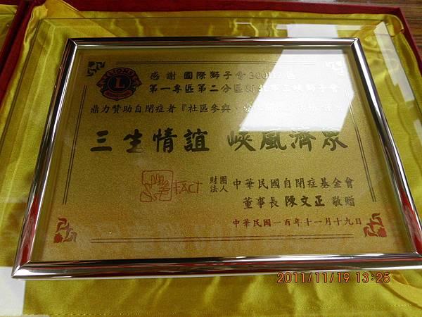 分區聯合社會服務 008.JPG