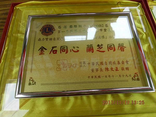 分區聯合社會服務 010.JPG