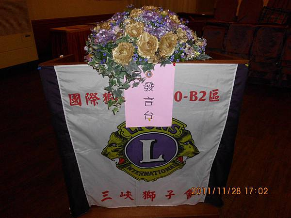 第二次分區會議相片 006.JPG