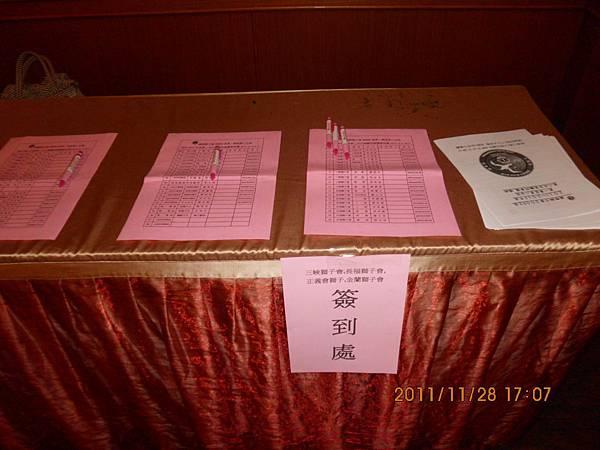 第二次分區會議相片 017.JPG