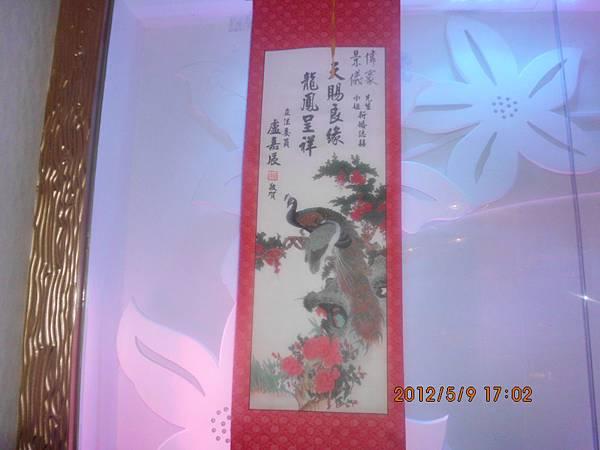偉豪景儀婚宴 001