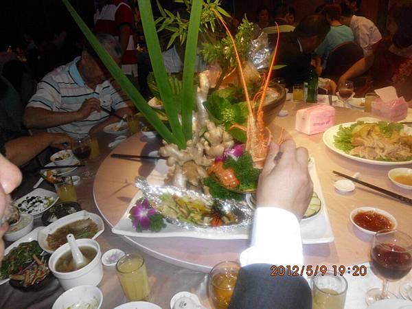 偉豪景儀婚宴 034