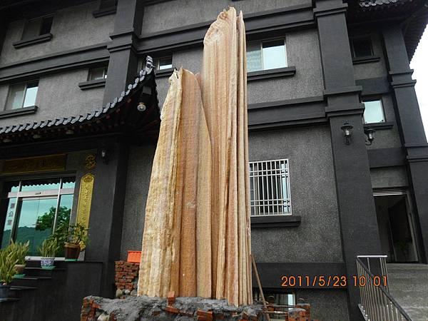 進添女兒婚宴集景 026.JPG