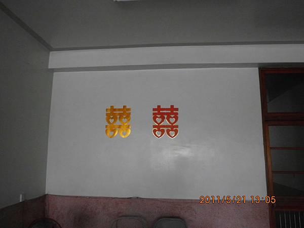 進添女兒婚宴集景 019.JPG