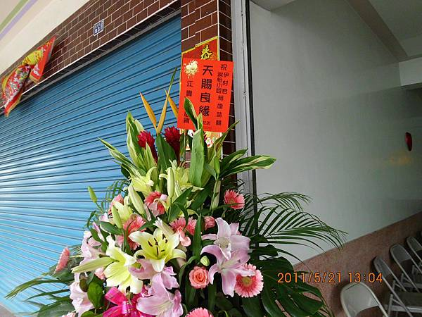 進添女兒婚宴集景 016.JPG
