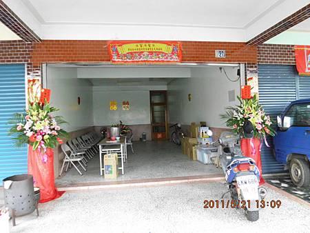 進添女兒婚宴集景 031.JPG
