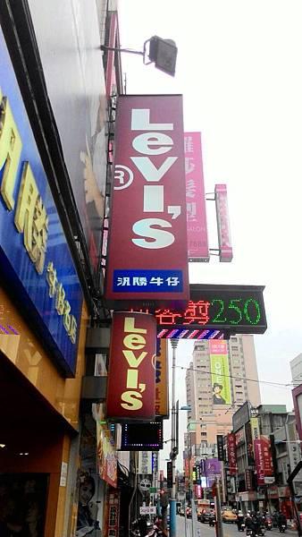 Levi%5Cs 美國知名品牌  招牌設計 中華宇泰