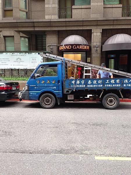 台北市 安和路 GRAND GARDEN  壓克力 LED 發光字(背光) (9)