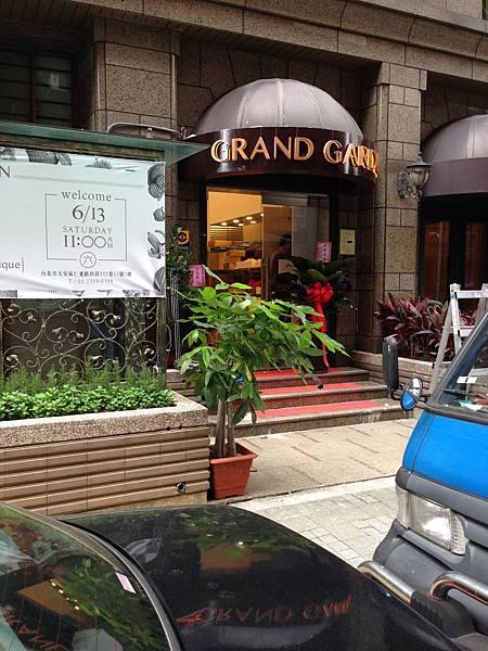 台北市 安和路 GRAND GARDEN  壓克力 LED 發光字(背光) (8)