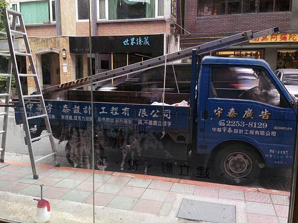 大圖輸出 招牌設計 中華宇泰廣告