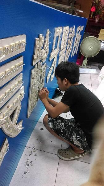 台北市招牌 長齡牙醫 無接縫LED燈招牌