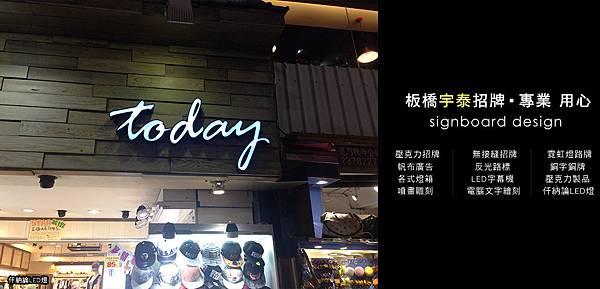 【大安招牌設計】 超熱門韓國服飾店 大安廣告形象設計