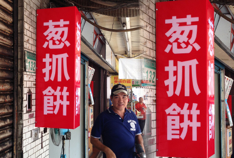造型燈箱 招牌設計 燈箱設計 中華宇泰廣告招牌