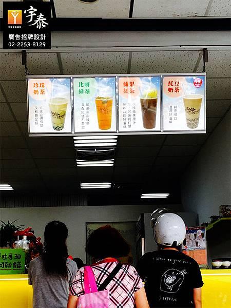 招牌設計 新北市板橋LED超薄燈箱.jpg