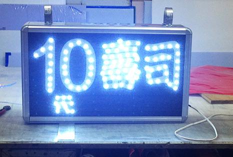 板橋招牌 10元壽司 led燈壓克力招牌.jpg