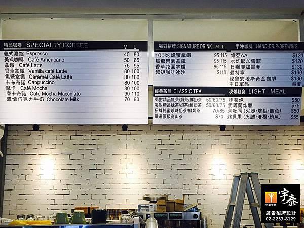 西門町。喝對。咖啡。茶飲。輕食。 (4).jpg