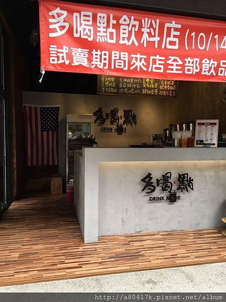 飲料店招牌_中華宇泰 (15).jpg