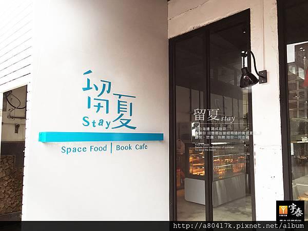飲料店招牌_中華宇泰 (16).jpg