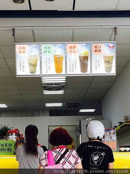 飲料店招牌_中華宇泰 (19).jpg