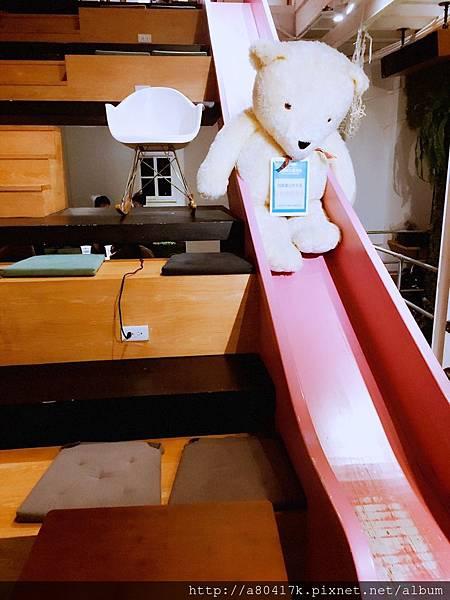奧羅茉咖啡廳_溜滑梯咖啡廳