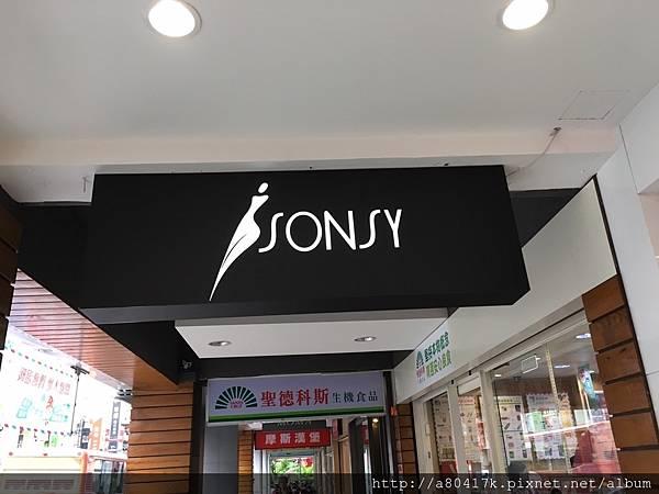 形象招牌 廣告招牌  中華宇泰廣告