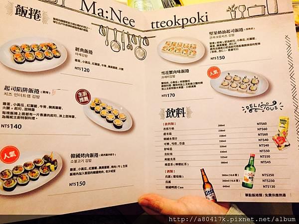 瑪妮年糕鍋_板橋店_中華宇泰 招牌設計 (13).jpg