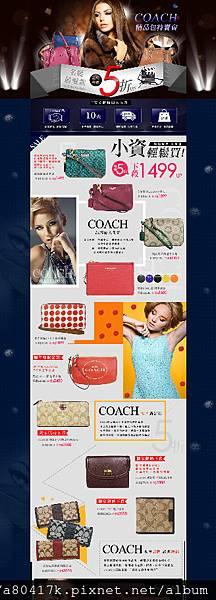 中華宇泰廣告設計