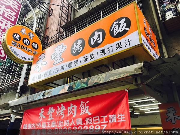 廣告招牌推薦  台北招牌設計 大圖輸出 中華宇泰廣告招牌設計02-22538129