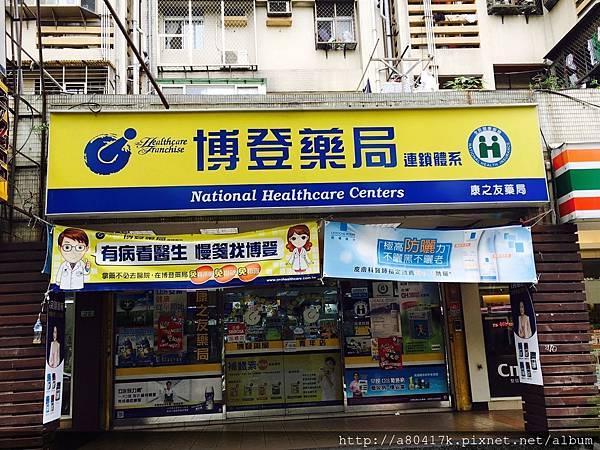 廣告招牌推薦  台北招牌設計 中華宇泰廣告招牌設計02-22538129