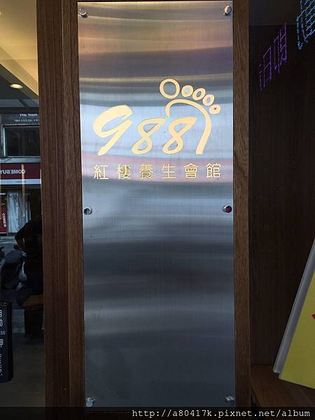 LOGO招牌 室內裝潢招牌 公司行號招牌LOGO 中華宇泰招牌