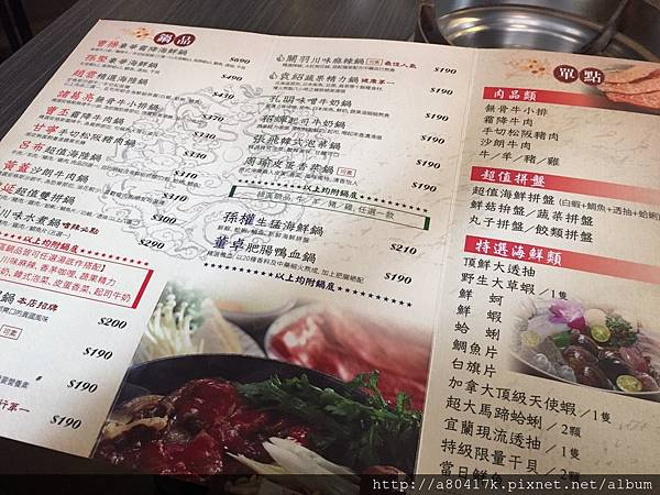 三國群鍋 (1)板橋新埔 台北市火鍋 中華宇泰廣告招牌