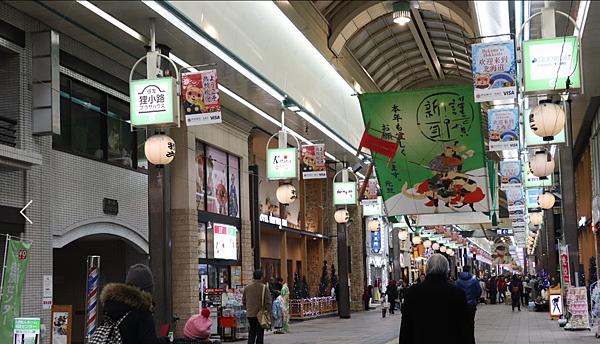 日本招牌設計 日本廣告招牌  日本招牌  廣告招牌