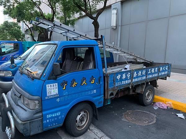 中華宇泰招牌 廣告招牌 品牌設計 開店設計  招牌設計