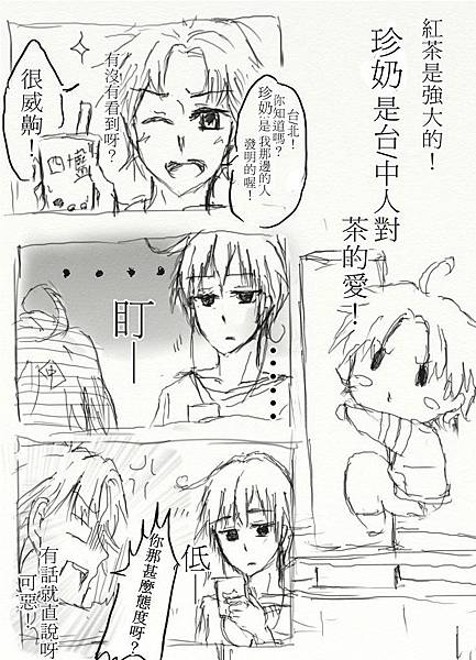 草1.jpg