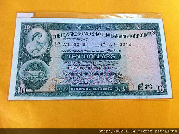 港幣 拾圓 1976
