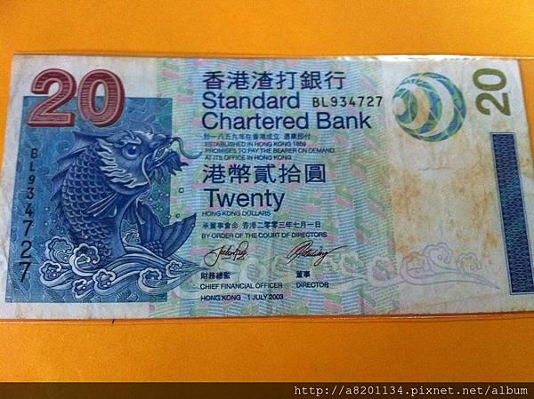 港幣 貳拾圓 2003