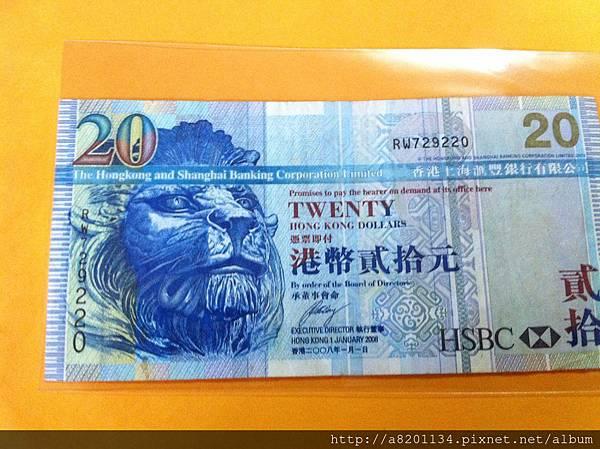 港幣 貳拾圓 2008