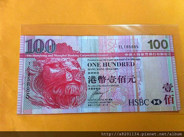 港幣 壹佰元 2009