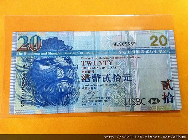 港幣 貳拾元 2009